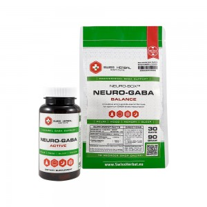 NEURO GABA zestaw 60 kaps. + 90 G