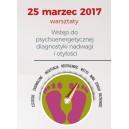 25.03.2017 – Wstęp do diagnostyki – nadwaga/ otyłość.